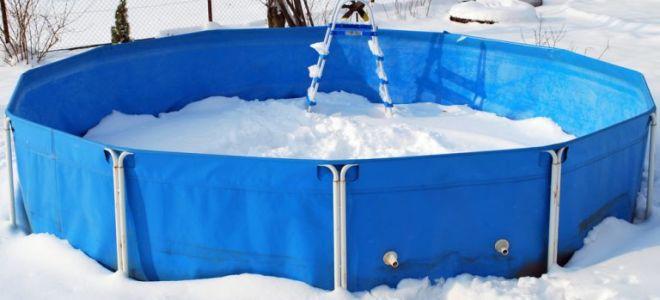 Как подготовить каркасный бассейн к зиме