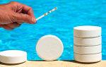 Очистка воды активным кислородом в бассейне