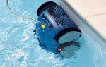 Подводные роботы-пылесосы для очистки чаши бассейна